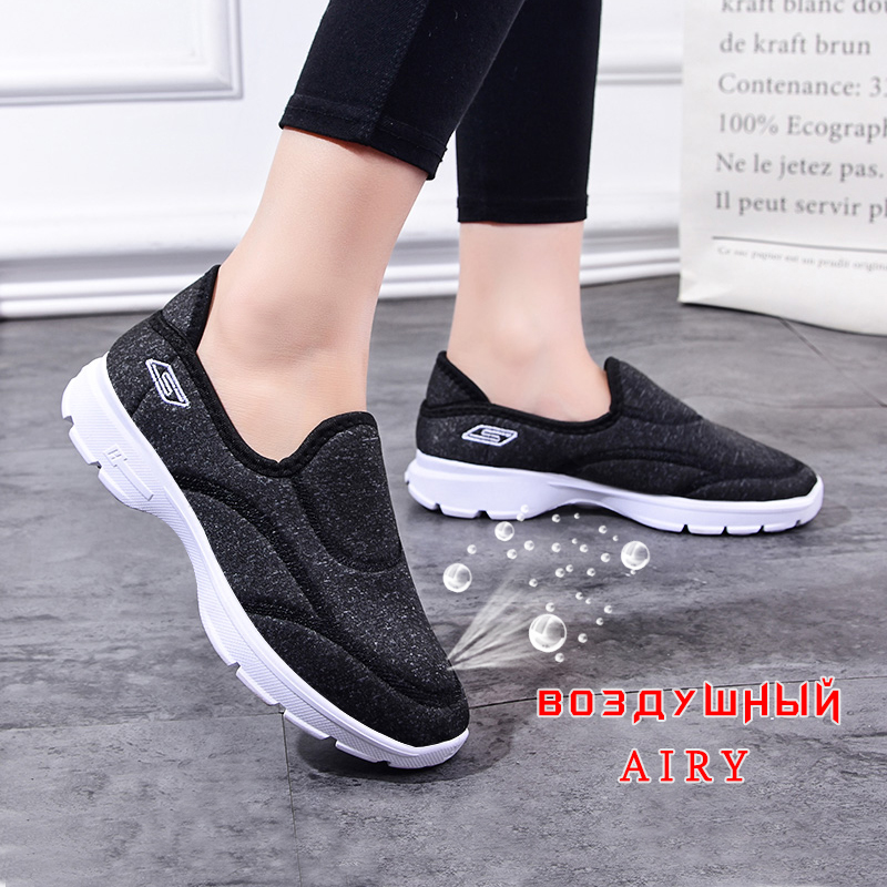 Image 2 - women casual shoes slips ladies fancy shoes women's macines comfortable breathable walking sneaker zapatillas mujer B11A-in Women's Flats from Shoes