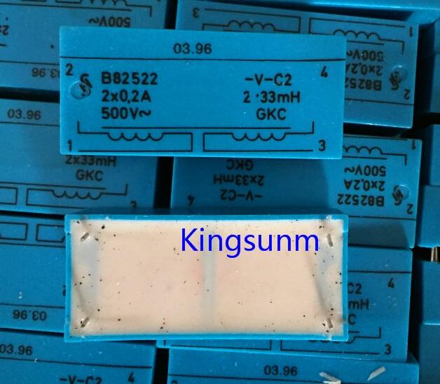 Free shipping 10pcs B82522VC2 B82522-V-C2 EP 2X33MH 2X0.2A EP ep 20