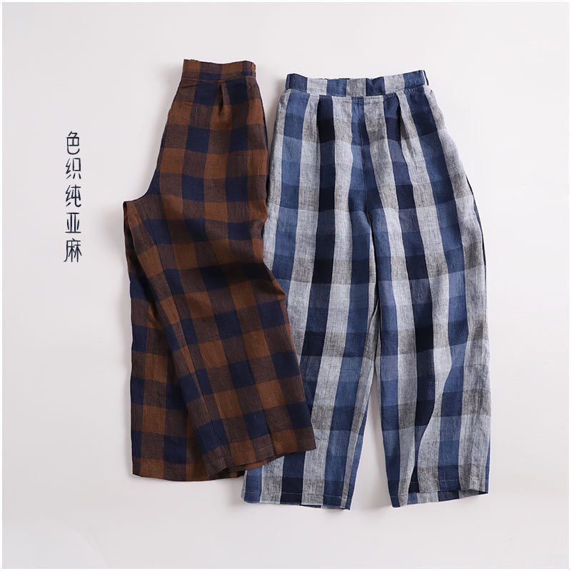 Summer Women Loose Plus Size All-match Comfortable Plaid Linen   Wide     Leg     Pants