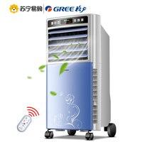 Koude Fan Huishoudelijke Kleine Airconditioning Fan Beweegbare Afstandsbediening Timing Elektrische Ventilator KS-0502Db Draagbare Airconditioner Ventilator