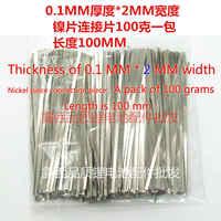 Прямая продажа с фабрики NI батарея 18650 батарея Чистый Никель никелированная сталь никель 2 мм широкополосное соединение
