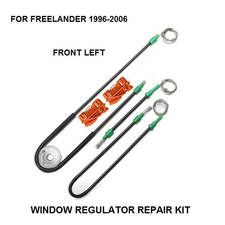 96-06 FOR LAND ROVER FREELANDER 4X4 ELECTRIC WINDOW REGULATOR DOOR REPAIR KIT FRONT LEFT SIDE NEW