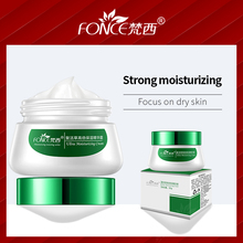 Korean Skin Care Anastatica Day Cream Plant extracts Face Moisturizing Essence Lazy makeup 50g