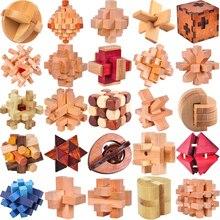 الكلاسيكية خشبية لغز العقل المضايقون لدغ المتشابكة الألغاز لعبة اللعب للبالغين الأطفال