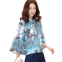 Print Floral Three Quarter Flare Sleeve Women Skirt New Red/Blue Mandarin Collar Blouse Spring 2017 Autumn Summer Clothing