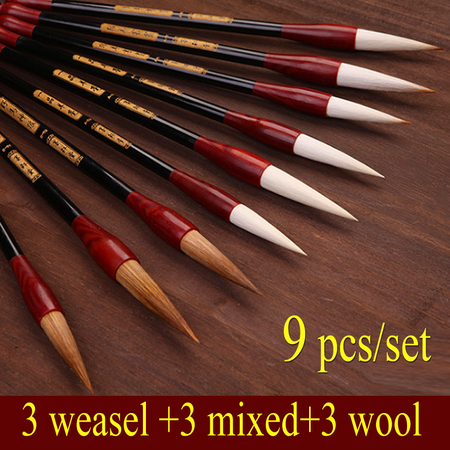 9 pcs Chinese Calligraphy Brushes Weasel Mixed wool hair painting brush pen for artist painting calligraphy Best art gift chinese calligraphy brushes pen with weasel hair art painting supplies artist painting calligraphy pen
