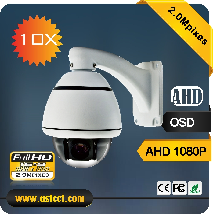 Hot Product 3.5 Inch 10X zoom AHD PTZ Camera 1080P Full HD Mini High Speed Dome Camera Controlled by Coaxial Cable control top high speed full teeth piston