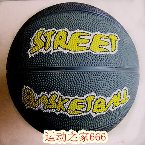Basketball rubber basketball ball machine 5 basketball