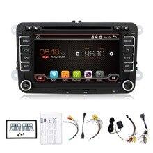 2 Din Android 4.4.4 VW Car Audio Reproductor de DVD GPS Para GOLF 6 Polo Bora JETTA PASSAT B6 Tiguan SKODA OCTAVIA 3G OBD