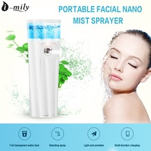 Nano Facial Mist Spray USB Rechargeable Handy Atomization Mister Face Moisturizing Facial Steamer With 2600mAH Power Bank Beauty