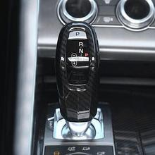 Botão do deslocamento de engrenagem do carro capa guarnição estilo fibra carbono para land rover range rover sport 2014 2015 2016 2017 molduras interiores