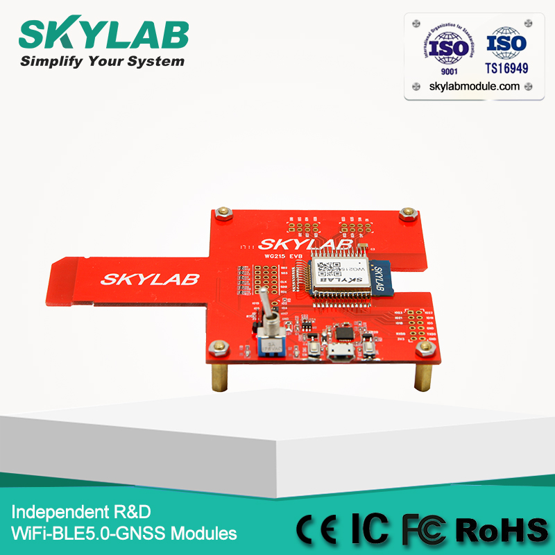 SKYLAB WG215 ESP32 chipset ble WiFi combo Module develoopment EVB EVK Board kits, Programmable EPS 32 development kits free shipping ti cc2541dk sensortag bluetooth 4 0 ble intelligence development kits module