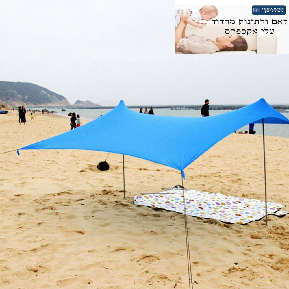 Family Beach Sunshade Lightweight Sun Shade Tent With Sandbag Anchors 4 Free Pegs UPF50 UV Large