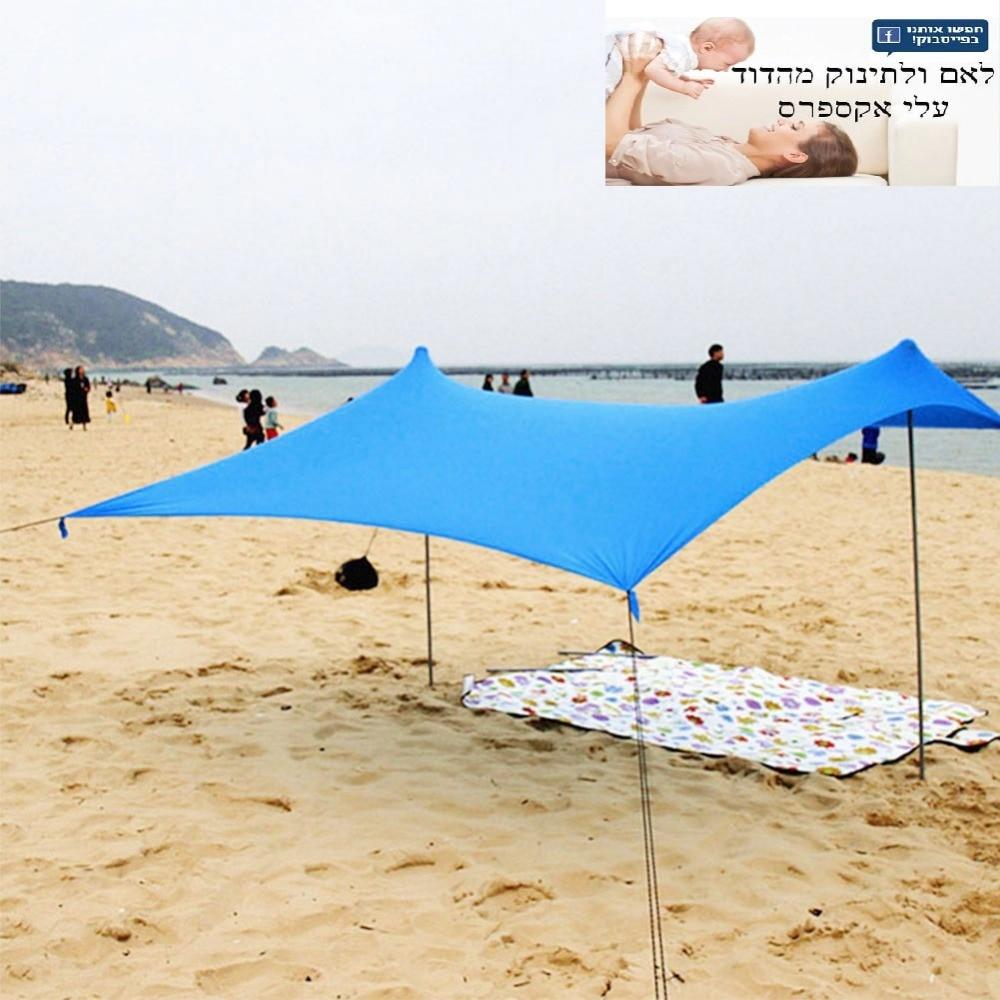 Oyuncaklar ve Hobi Ürünleri'ten Oyuncak Çadırlar'de Aile Plaj Güneşlik Hafif güneşten koruyan tente Kum Torbası Çapalar Ile 4 Ücretsiz Mandal UPF50 + UV Büyük Taşınabilir Gölgelik'da  Grup 1