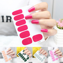 Nail art sticker pure candy color full size nail stickers 3D manicure grey black red polish DIY self adhesive strip RA011