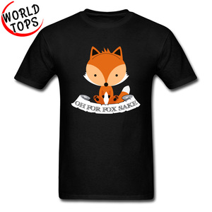 Funny Boy T Shirt Cute Fox April FOOL DAY 100% Cotton Fabric Men Tops 2018 New Fashion Short Sleeve T Shirt Oh For Fox Sake(China)