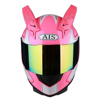 Motorcycle Helmet Flip Up Motobike Helmet With Inner Sun Visor Double Lens Modular Motocross Full Face Helmet Capacete Casco