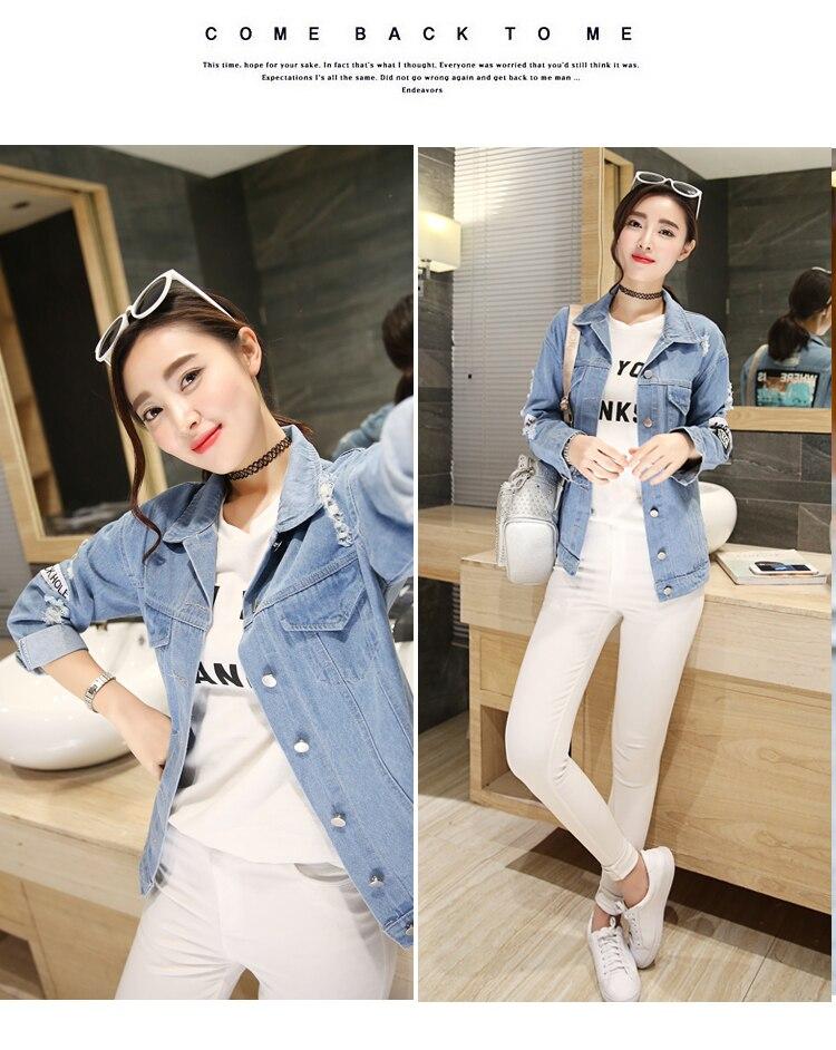 HTB12eeuMmzqK1RjSZFHq6z3CpXaw Plus Size Where Is My Mind Korea Kpop Frayed Letter Patch Bomber Jeans Jacket Women Ripped Denim Coat Female Streetwear Harajuku