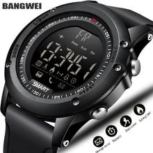 3ce2e15c5 BANGWEI الرياضة ساعة ذكية الرجال متعددة الوظائف ساعة رقمية مقياس مسافة  السير بالبلوتوث IP68 للماء الذكية
