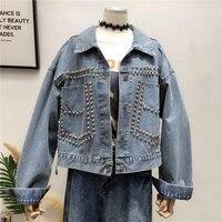 SexeMara модная новая свободная джинсовая куртка с заклепками Бесплатная доставка