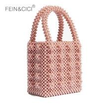 Pearls bag beaded box totes bag women party elegant Vintage