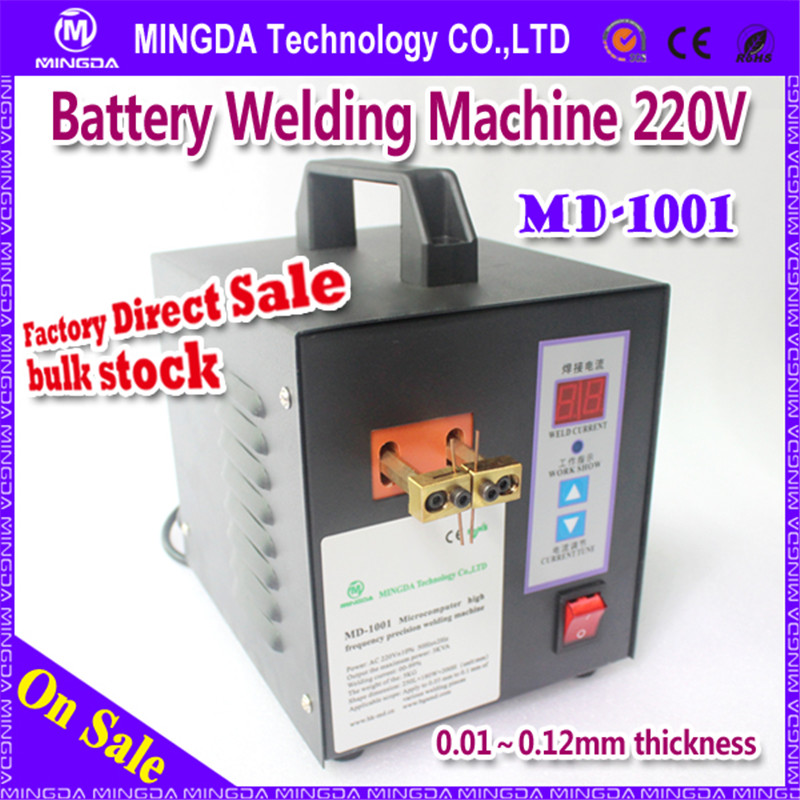 цена на 110/220 V Md-1001 Battery Spot Welding Professional Mingda Battery Tab Welding Machine High Efficency Welding Machine Md-1001