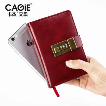 Password Notebook Paper Lockable Portable Book PU Leather Diary Lock Traveler Journal Weekly Planner School Stationery Gifts - DISCOUNT ITEM  41 OFF Education & Office Supplies