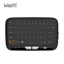 H18 mini wireless keyboard 2.4 GHz portabel keyboard dengan touchpad mouse untuk windows android/google/smart tv linux windows mac(China)