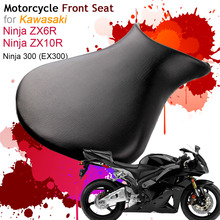 OyOCycle Motorcycle Front Seat Rider Leather Cushion for Kawasaki Ninja ZX6R 2005-2015 ZX10R 2011-2015