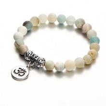 Europe and the United States imitation natural stone yoga bracelet hand pine stone beads hand string bracelet wholesale an08 все цены