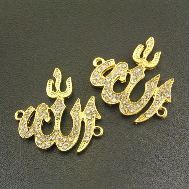 Islamic Allah Charm Pendant in Rhinestone 1