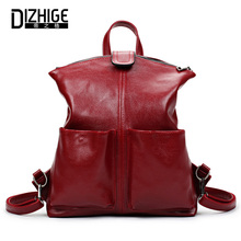 Модные однотонные PU кожа рюкзак женщины школьные сумки для девочек-подростков, Рюкзаки Высокое качество сзади сумка среднего Размеры сумка