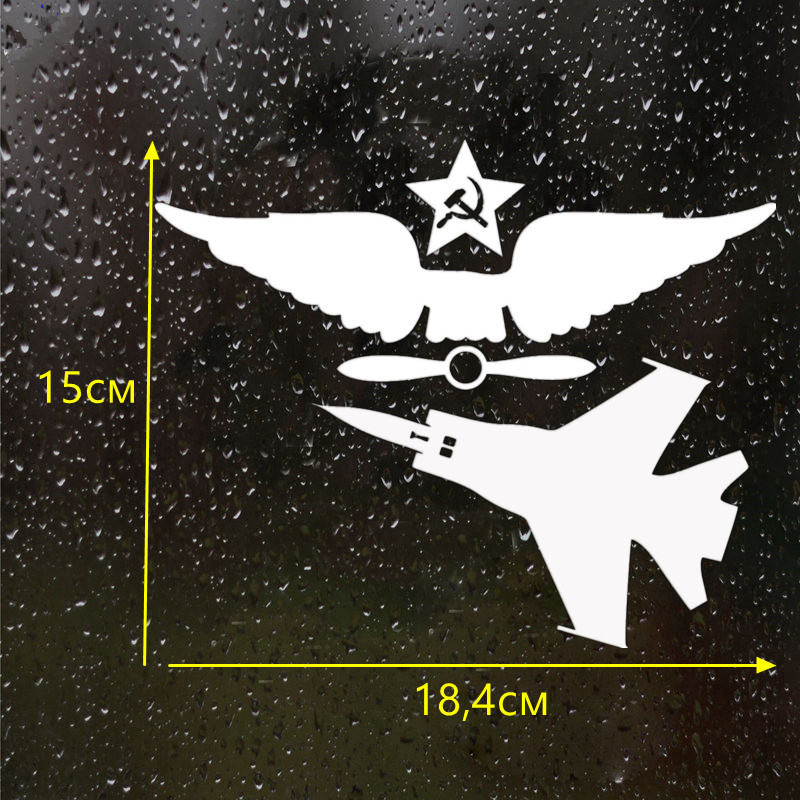 CS 390 15 18 4cm USSR Air Force and MiG 31 version 5 funny car sticker and decal silver black vinyl auto car stickers in Car Stickers from Automobiles Motorcycles