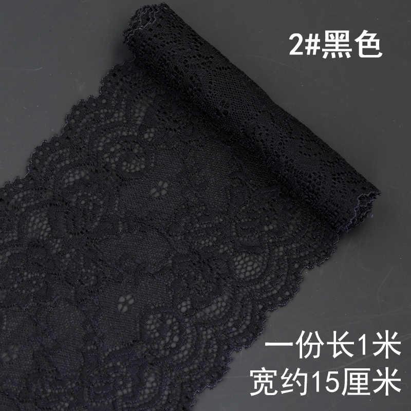 Мягкие эластичные кружевные аксессуары для шитья DIY одежда Свадебная декоративная юбка стрейч цветочное нижнее белье, повязка на голову (1 ярд 15 см в ширину)