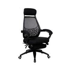 Домашний компьютер стул высокое качество сделать сети общего пользования ткань стул индивидуальные Экран ткань Европейский компьютер Пластик губка стул