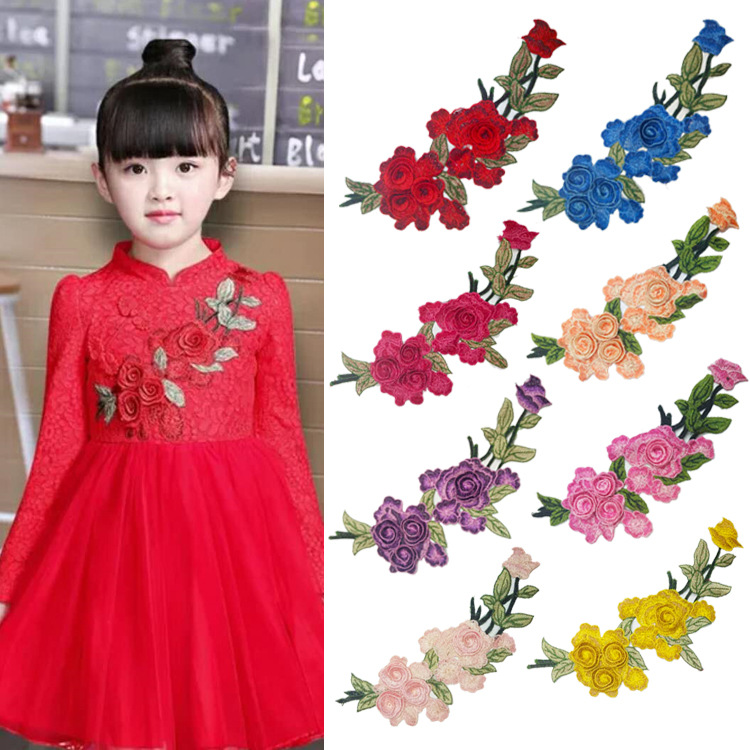 Clothing Embroidery Cheongsam Embroidery Paste Children's Cloth Paste National Style Flower Water-soluble Flower Subsidy