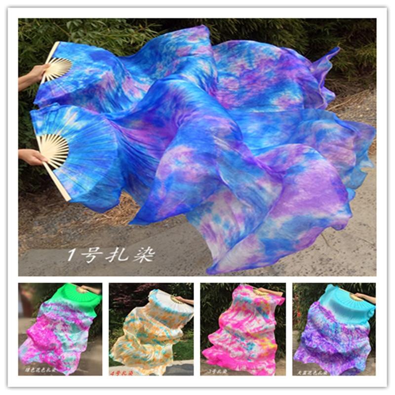 New Tie-dyed Belly Dance 100% Real Silk Fan Veils For Women Long Flowy Stage Performance Silk Fan 4 Sizes