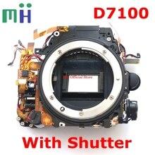 สำหรับ Nikon D7100 ด้านหน้ากรอบกระจกกล่องชัตเตอร์รูรับแสงมอเตอร์ Diphragm หน่วยซ่อมกล้องเปลี่ยน