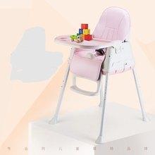 Cadeira de bebê dobrável cadeira de alimentação do bebê cadeira de bebê dobrável alta qualidade moda