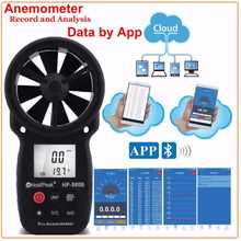 HOLDPEAK 866B-APP Digital Anemometer With Mobile APP Wind Speed Meter Measures Temperature Wind Chill with Backlight Anemometer - DISCOUNT ITEM  19% OFF Tools