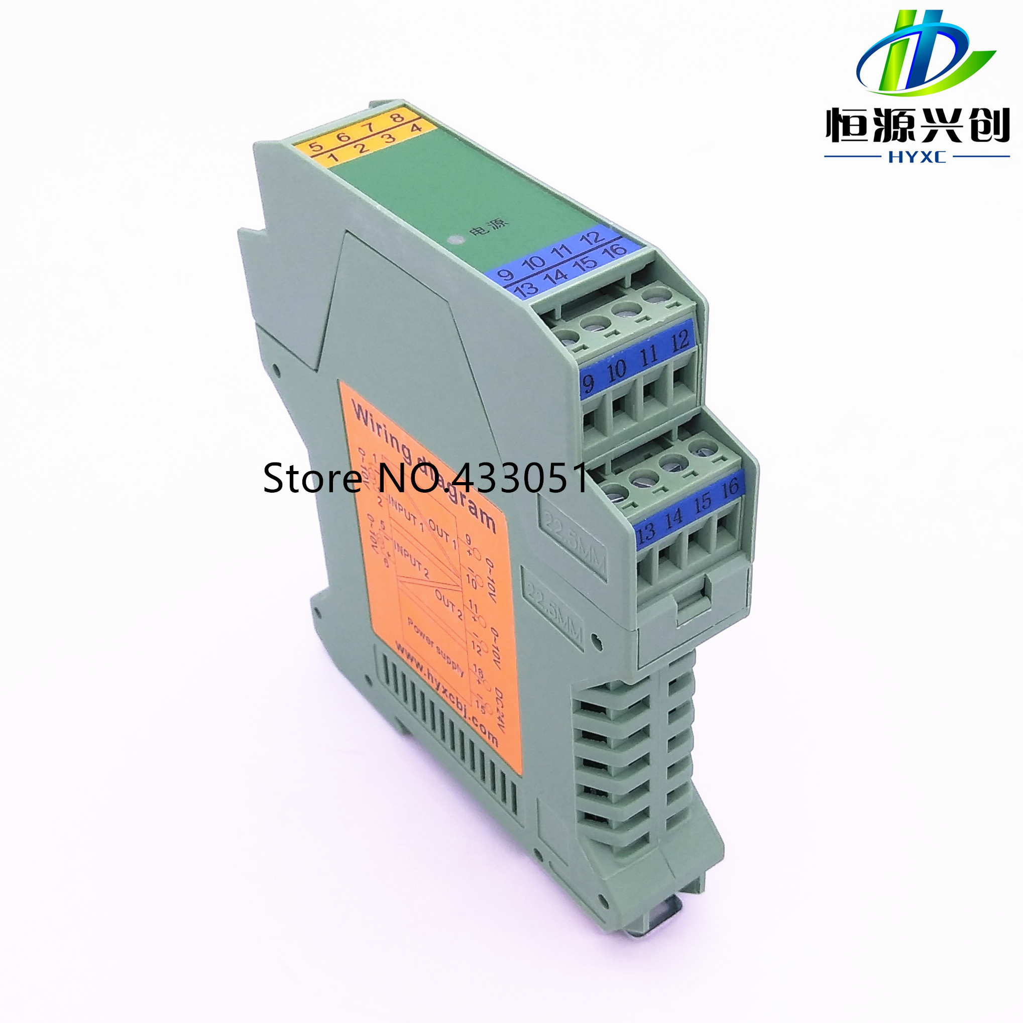 Signal isolation transmitter Current, voltage transmitter Multiple input, multiple output 4-20MA, 0-5V, 0-10V