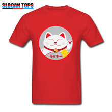 2aee35d5 Kawaii Men T-shirt Lucky Red Tshirt Japanese Fortune Cat New Year Day T  Shirt Crewneck Cotton Mens Top Birthday Tee Shirts Funny