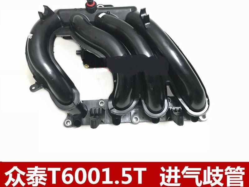 Nouveau 1108011001-B11 prise d'air Mainfold pour SAIC ROEWE 350 MG5 ZOTYE T600 15S4G 1.5 T 115KW 156HP