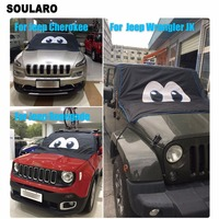 For JEEP Universal Cars Windshield Ice Snow Frost Freeze Protector Heat Insulation Auto Cover Sunshade Top Cover UV Protection