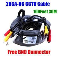 30M 100 Feet RCA Power Audio Video AV DC Cable For CCTV Security Camera DVR Free