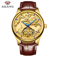 Top men's luxury brand watch, gold plated mechanical gear sport mecha watch with expensive leather strap dragon horse bracelet