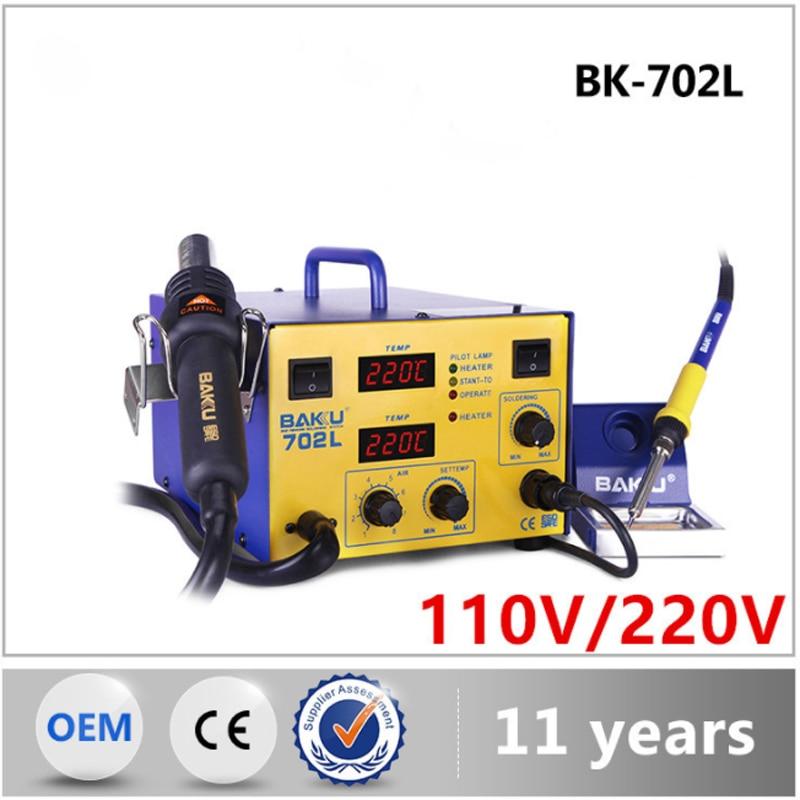 BK-702L Two-in-One Digital Display Electric Iron, Mobile Phone Soldering Station Repair Tool