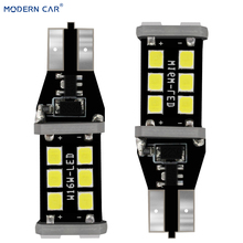 MODERN CAR 2x T10 LED T15 15led 2835 smd Car Lamp Bulbs 15SMD Canbus No Error Led Indicator License Plate Lighting