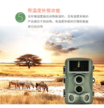 10Pcs/Lot DHL Free Quality Wildlife Hunting Camera 12MP Digital Infrared Scouting Trail Camera 940nm IR Night Vision 1080P Video