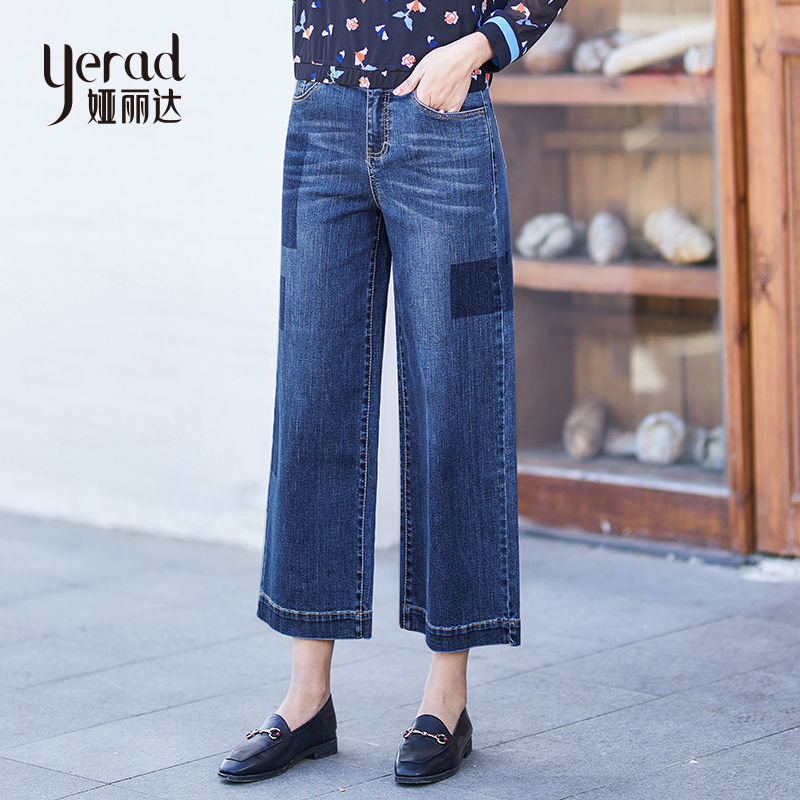 YERAD Women Ankle Length Wide Leg Jeans Casual Loose Wide Leg Denim Pants 2019 Spring Straight